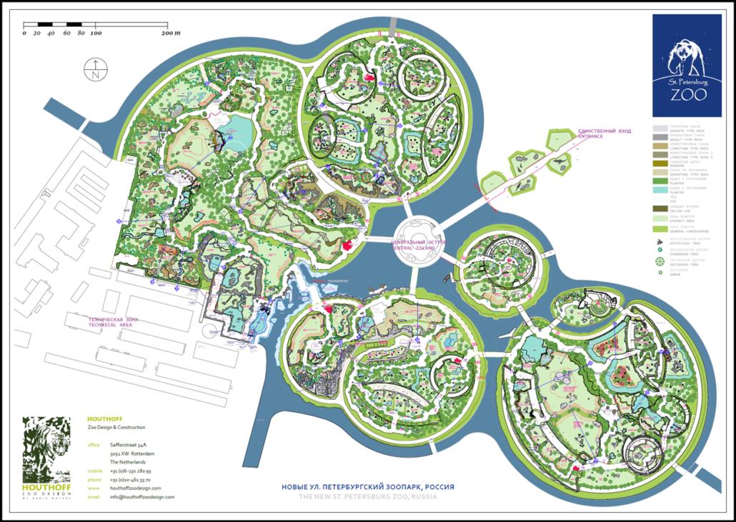 Zoo design