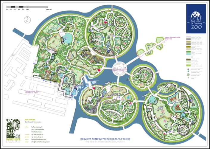dierentuin design